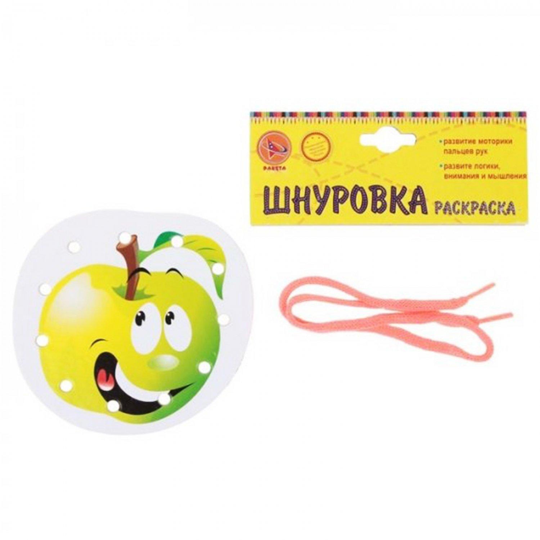 """Шнуровка - раскраска """"Яблоко"""",(11032016) оптом с ..."""